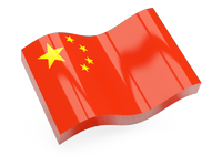 Big Cities in Chinafind largest cities products entrepreneurs websites