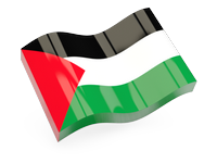 Big Cities in Palestine State Offind largest cities products entrepreneurs websites