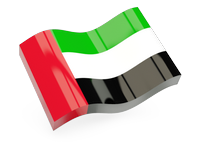 Big Cities in United Arab Emiratesfind largest cities products entrepreneurs websites
