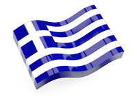 Products and services in Patrai Greece find companies products entrepreneurs websites