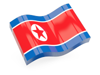 Products and services in Nampho Korea Democratic Peoples Republic Of find companies products entrepreneurs websites