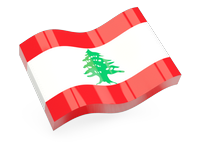Big Cities in Lebanonfind largest cities products entrepreneurs websites