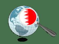 Bahrain find companies products entrepreneurs websites online business sites
