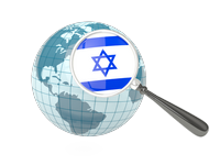 Israel find companies products entrepreneurs websites online business sites