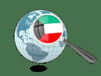 Kuwait find companies products entrepreneurs websites online business sites