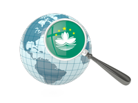 Macau find companies products entrepreneurs websites online business sites