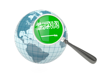 At Ta If Saudi Arabia find companies products entrepreneurs websites online business sites