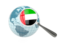United Arab Emirates find companies products entrepreneurs websites online business sites